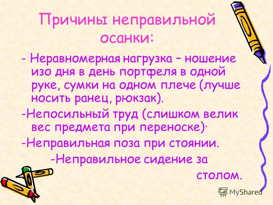 nekin leonid látás)