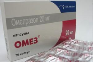 Gaxtron Start 20 mg gyomornedv-ellenálló tabletta   zonataxi.hu - Egészségoldal
