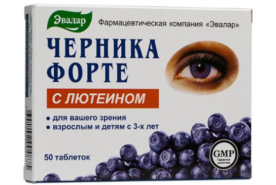 Blueberry Forte - Intenzív vitaminkészlet a látás javítására és helyreállítására - Lencsék August