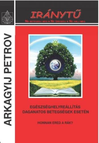 könyvek a mentális látásról)