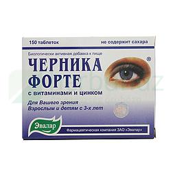 Idős tacskónk látását gyógyítanánk homeopátiával...