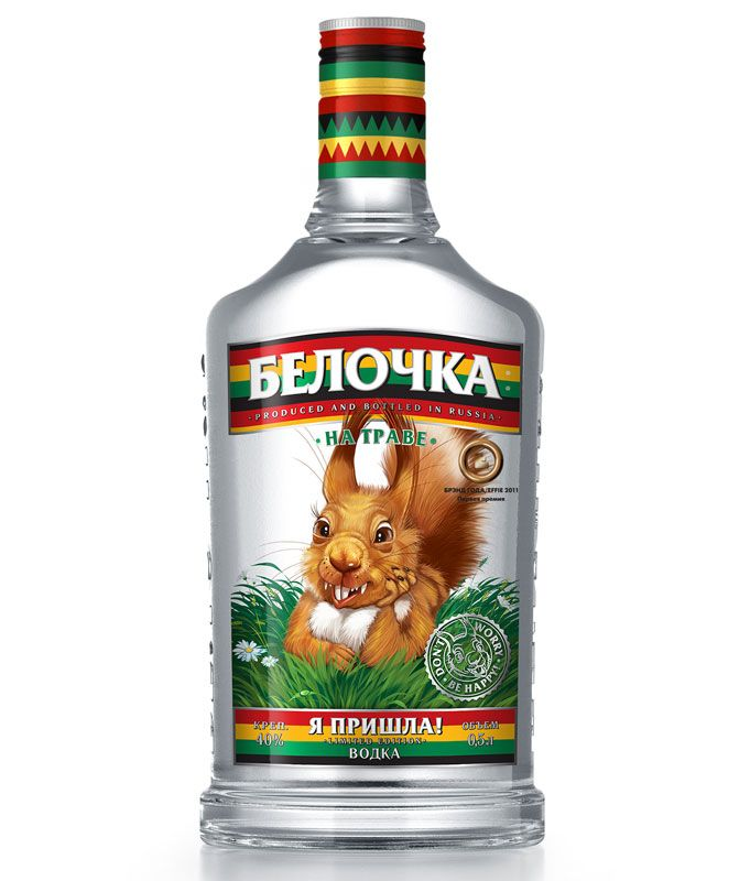 a vodka befolyásolja a látást)