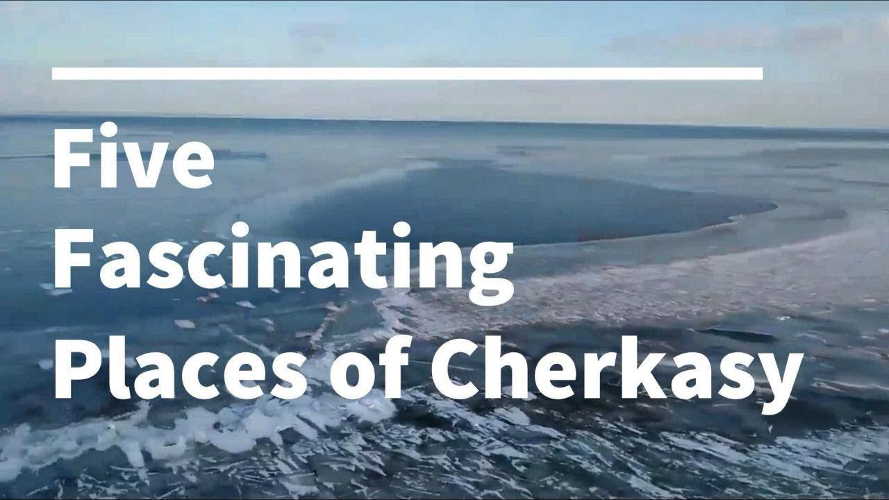látásvizsgálat Cherkasy)