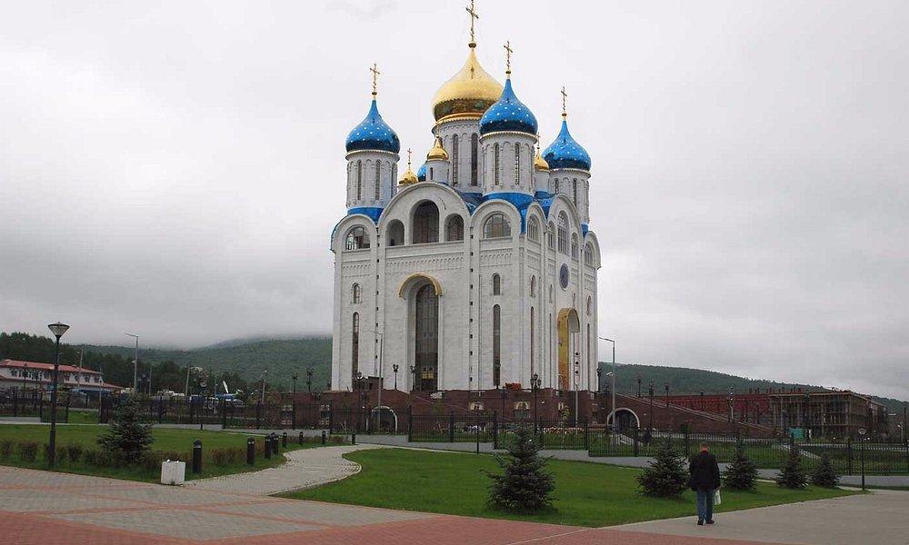 látásvizsgálat yuzhno sakhalinsk)