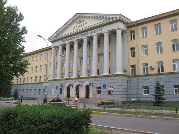 a luhanszki város szemészek)