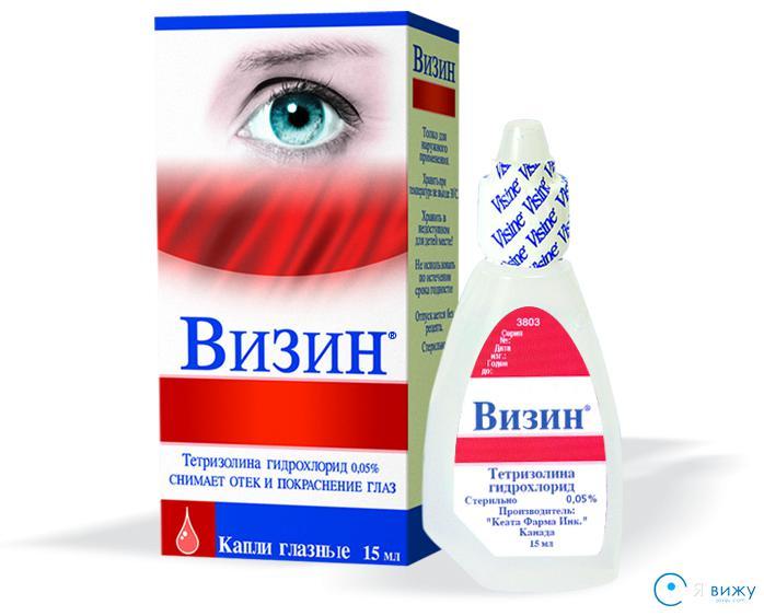 Szemcseppek a látás javítására - Tünetek - September