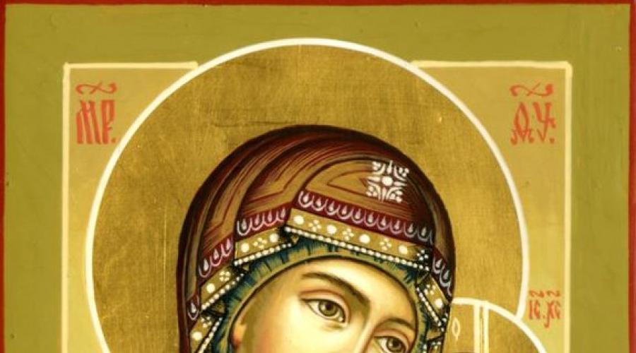 Az Isten Anyja ikonjának képe Pochaev. Mit segít a Pochaev Isten Anyja ikonja?