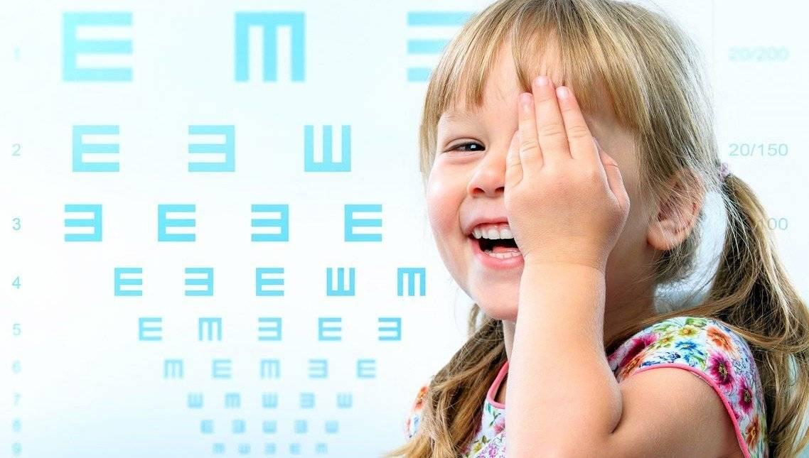 látás 6 évesen hogyan lehet javítani a látást