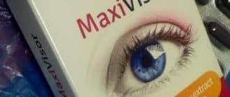 gyógyszer a látás helyreállításához oko-plus)