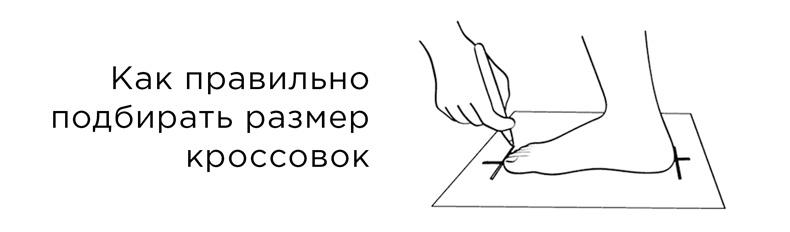 derítse ki magának a látás mínuszát)