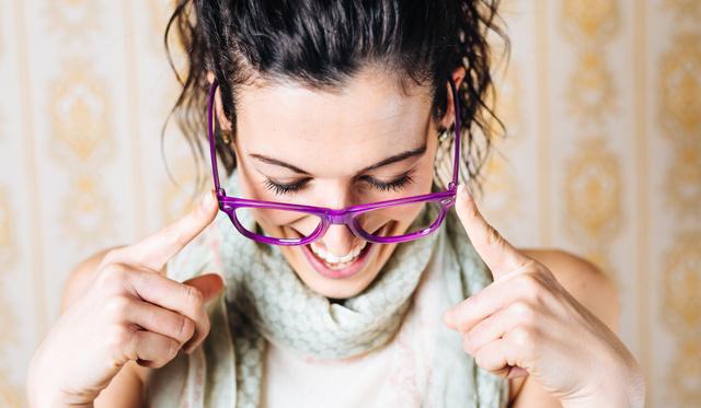 mik a rossz látás előnyei