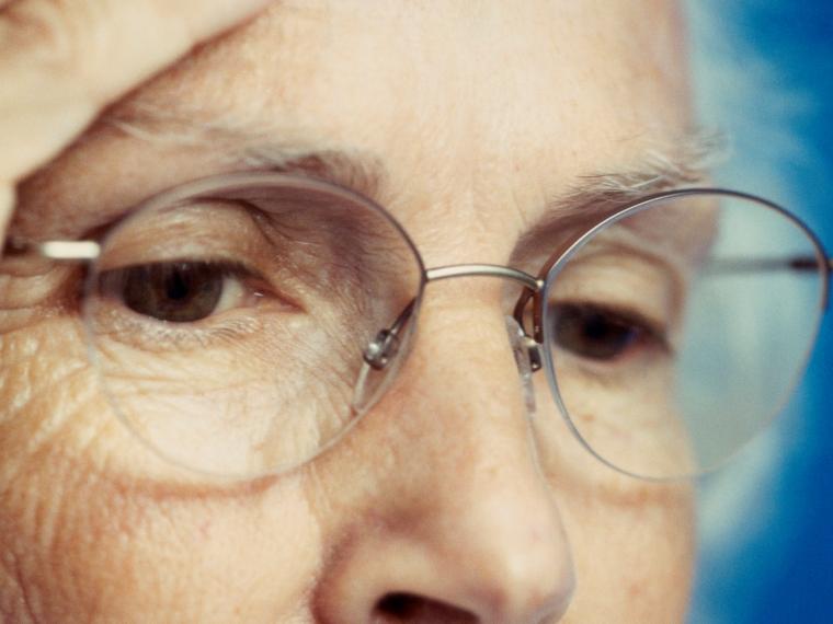 hogyan lehet gyógyítani a látásromlást
