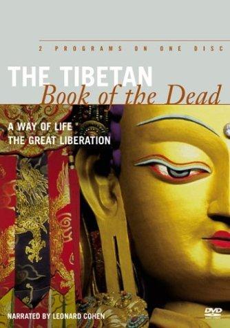 tibeti látás
