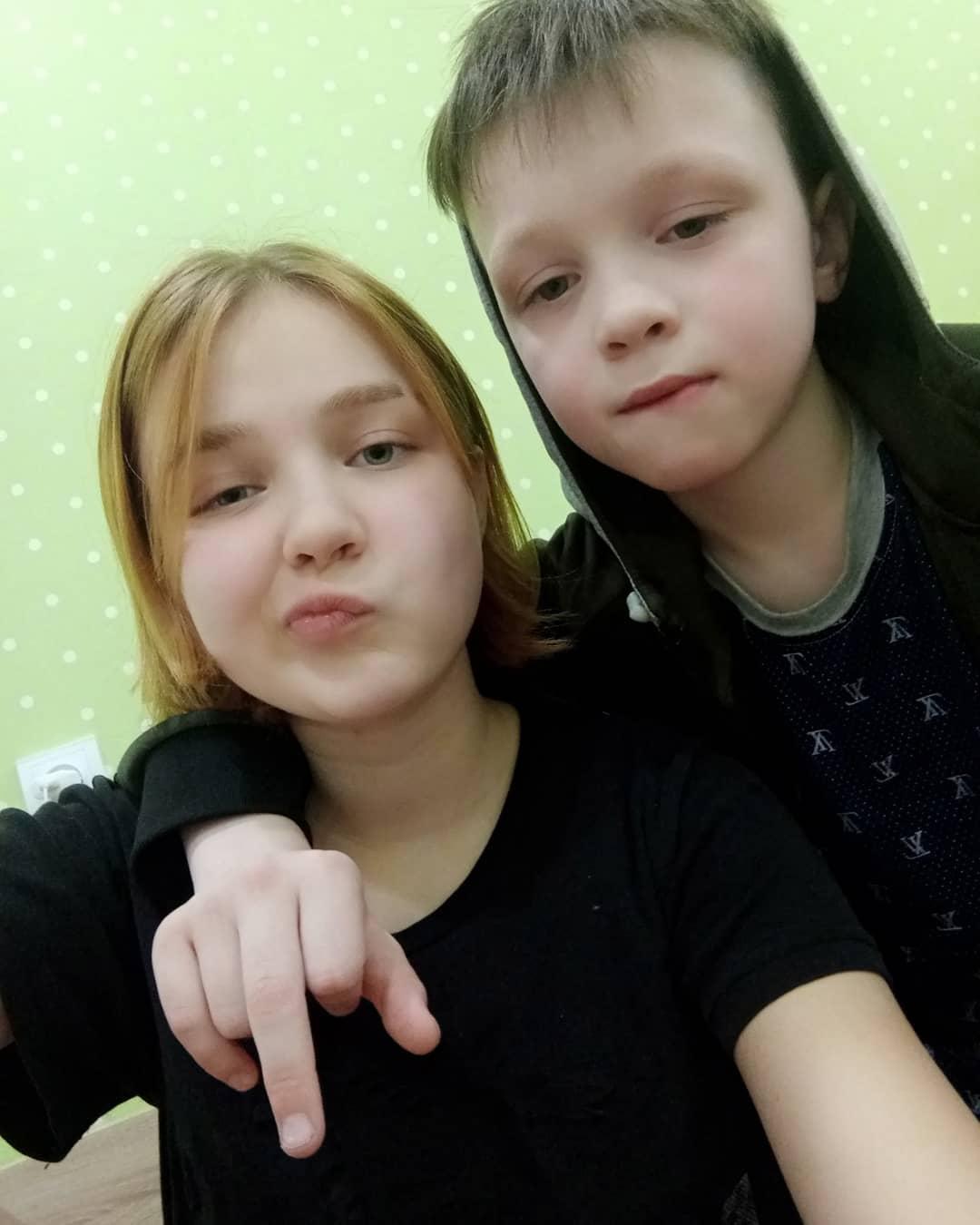 rövidlátás egy 14 éves fiúban)