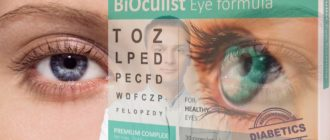 • A látás helyreállítása természetes úton