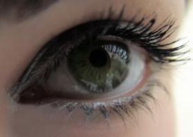 a látás 45 év után romlott)