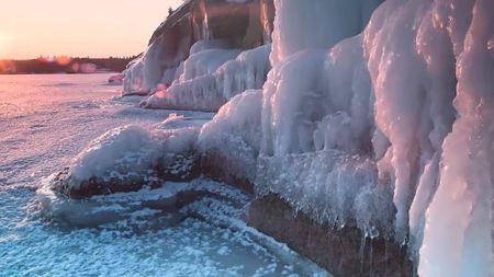 jég a látáshoz)