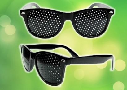 szemüveg a látás javítása fekete fénykép gyenge látás pánikrohamok során