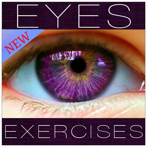 bemelegítés a szemek látásának helyreállításához