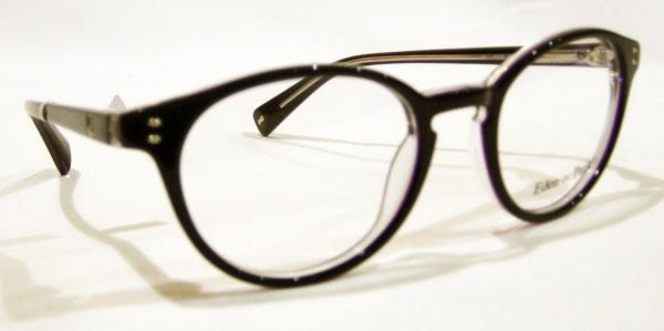 Szemüveg a látás fénykép