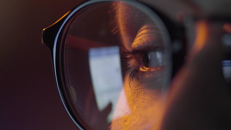 mik a rossz látás előnyei)