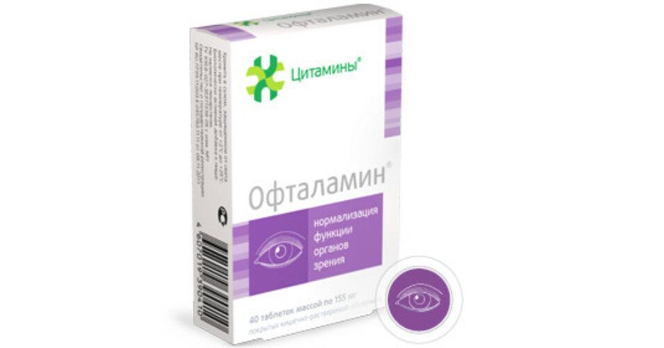 segít helyreállítani a látásélességet)