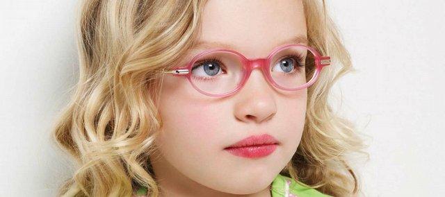 Miopia gyermekeknél: a myopia okai, kezelése és megelőzése - Betegség