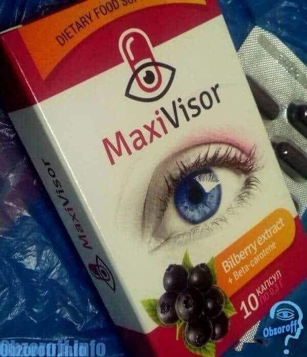 vitaminok kapszulákban a látás javítása érdekében)