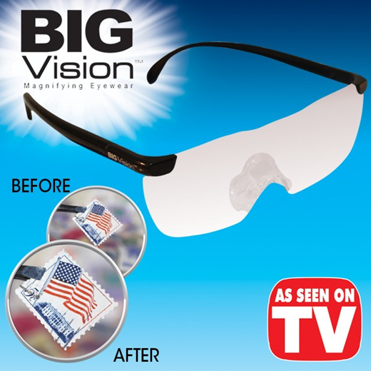 big vision)