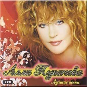 Alla Boriszovna Pugacsova
