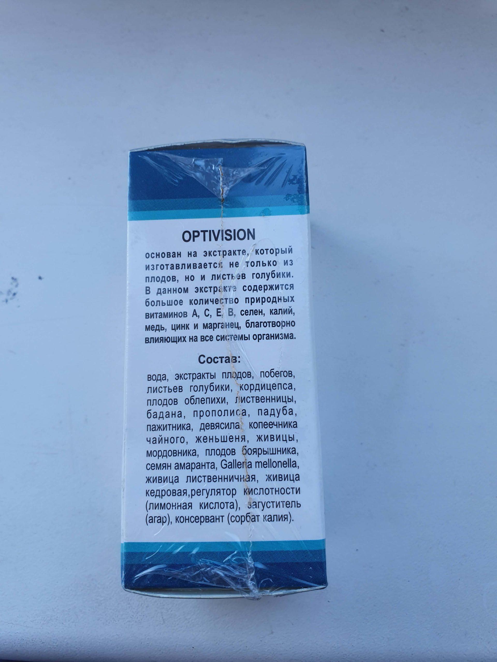 Cleanvision – látásjavító gyógyszer – Mikihu (Magyarország)