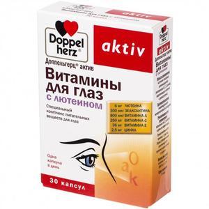 doppelherz a látás javítására)