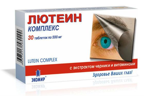 doppelherz a látás javítására