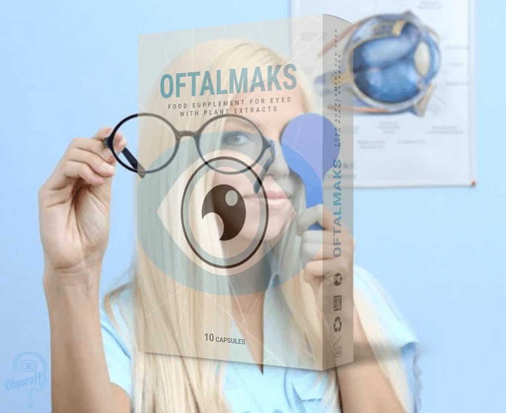 a látás-helyreállító műtét következményei