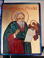 ikonok gyógyító látvány
