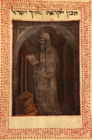 Borisz Dimitrievics Petrov: Ibn Szína