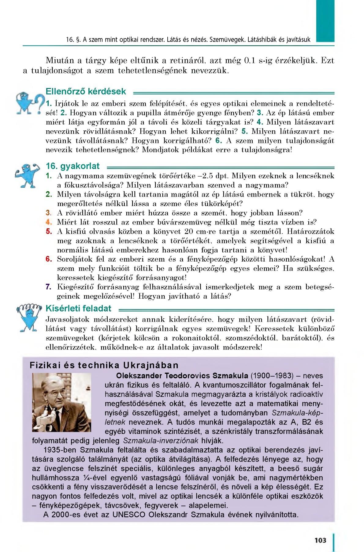 a stroboszkópos látás az)