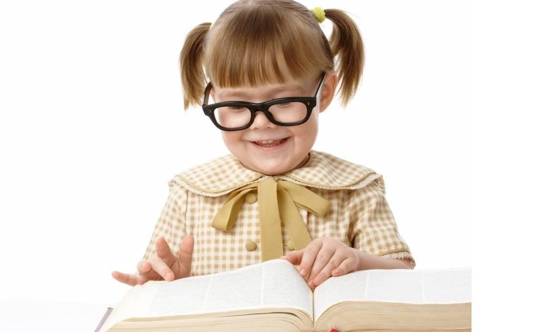 Állandó émelygés, szédülés, rossz látás - Neurológiai betegségek