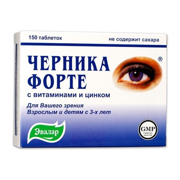 mi szükséges a látás támogatásához)