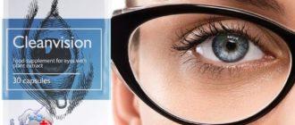 szemészeti gyermekek számára