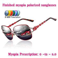 myopia 6 0 dioptria)
