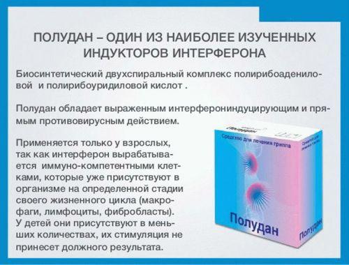 szeminjekciók alatt)