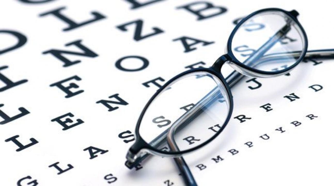 Vision Express: Napszemüveg, Kontaktlencse, Szemüveg