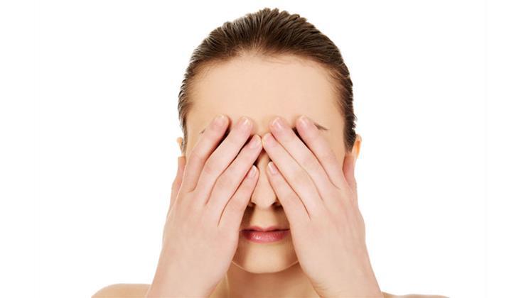 látási problémák villódznak