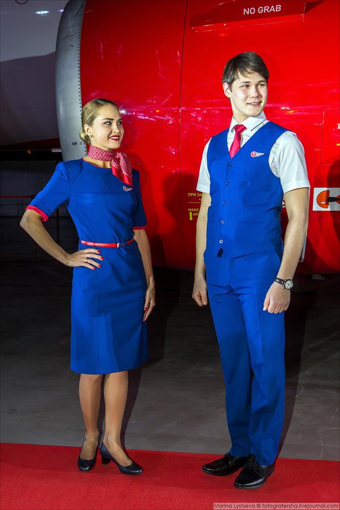 Stewardesses és látás