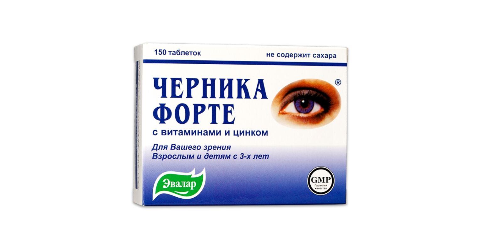 Hogyan hasznos a áfonya a szem és a látás számára? - Betegség September