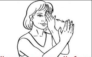 9 bizonyított módon javítja a látást