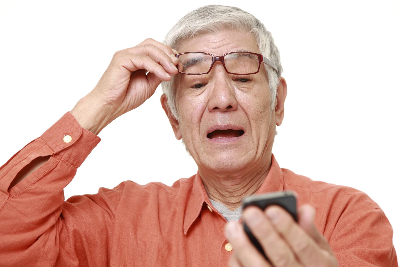 hogyan lehet javítani a látásomat szemek hyperopia