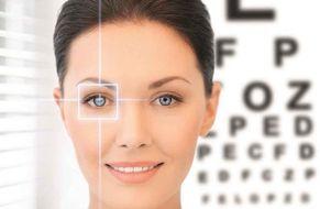 éles látáscsökkenés 45 évesen
