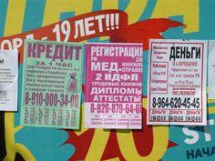látásteszt program)